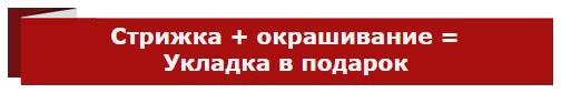 акции 24.07.15